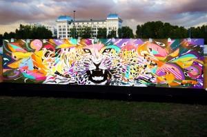 œuvre réalisée à Rock en Seine 2015